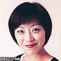 石原 身知子(イシハラ ミチコ)