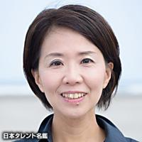 岩崎 聡子(イワサキ サトコ)