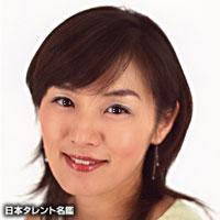 大島 希巳江(オオシマ キミエ)