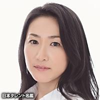 かとう 郁子(カトウ イクコ)