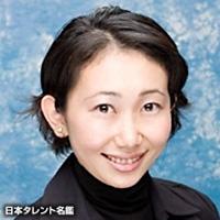 川瀬 富美子(カワセ フミコ)