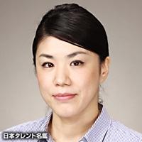 木村 愛子(キムラ アイコ)