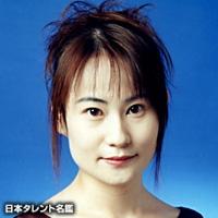 倉田 恭子(クラタ キョウコ)
