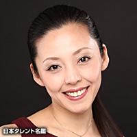 関口 美保子(セキグチ ミホコ)
