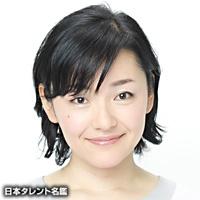 岸 昌代(キシ マサヨ)
