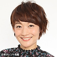 たくま せいこ(タクマ セイコ)