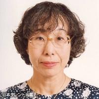 中村 由起子(ナカムラ ユキコ)