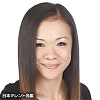 林 希(ハヤシ ノゾミ)