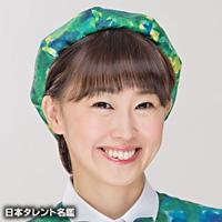 林家 まる子(ハヤシヤ マルコ)