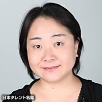 三浦 伸子(ミウラ シンコ)