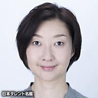 村岡 希美(ムラオカ ノゾミ)