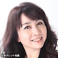 村松 恭子(ムラマツ キョウコ)