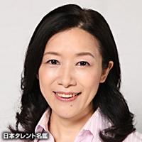 山村 進子(ヤマムラ シンコ)
