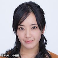 吉岡 麻由子(ヨシオカ マユコ)