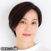 渡会 久美子(ワタライ クミコ)