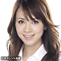 有坂 来瞳(アリサカ クルメ)