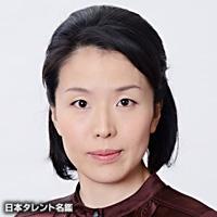 浅海 彩子(アサミ アヤコ)