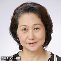 芦沢 孝子(アシザワ タカコ)