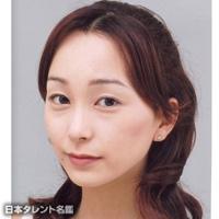 麻生 眞友子(アソウ マユコ)
