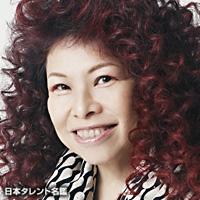 浦嶋 りんこ(ウラシマ リンコ)