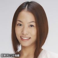 江間 直子(エマ ナオコ)