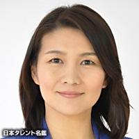 遠藤 好(エンドウ ヨシミ)