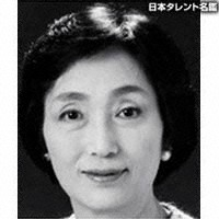 大久保 光代(オオクボ ミツヨ)
