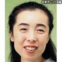 奥山 眞佐子(オクヤマ マサコ)