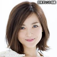 国仲 涼子(クニナカ リョウコ)