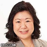 倉橋 秀美(クラハシ ヒデミ)