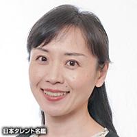 佐藤 智美(サトウ トモミ)