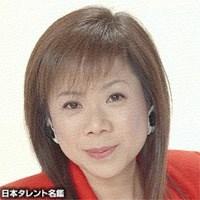 佐東 弘子(サトウ ヒロコ)