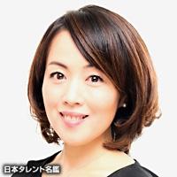佐藤 真由美(サトウ マユミ)