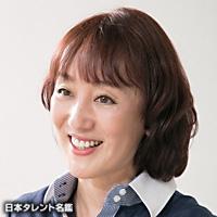 沢田 美香(サワダ ミカ)