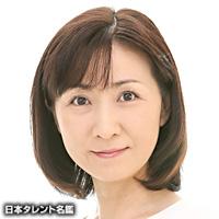 白石 さおり(シライシ サオリ)