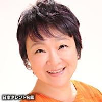 田中 世津子(タナカ セツコ)