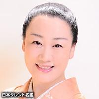 妻倉 和子(ツマクラ カズコ)