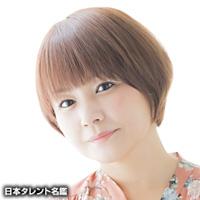 中澤 裕子(ナカザワ ユウコ)