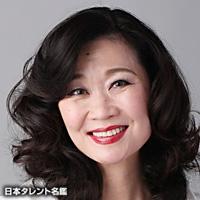なかじま まり(ナカジマ マリ)