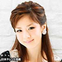 ほしの あき(ホシノ アキ)