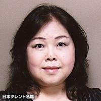 前園 恵子(マエゾノ ケイコ)