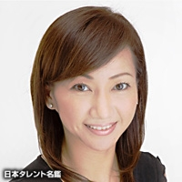 真壁 京子(マカベ キョウコ)