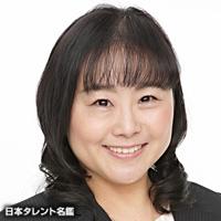 松本 美貴(マツモト ミキ)