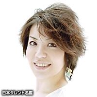 中山 眞美(ナカヤマ マミ)