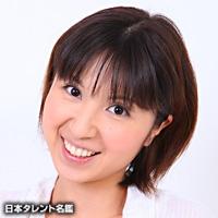三好 さやか(ミヨシ サヤカ)