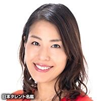 茂中 瑛子(モナカ アキコ)