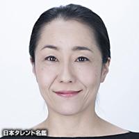 安澤 千草(ヤスザワ チグサ)