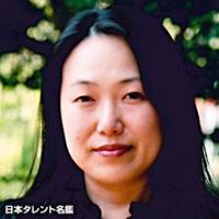 吉田 悦子(ヨシダ エツコ)