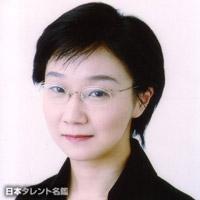 吉田 昌美(ヨシダ マサミ)
