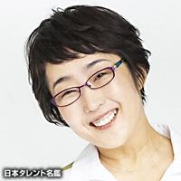 わかば かなめ(ワカバ カナメ)